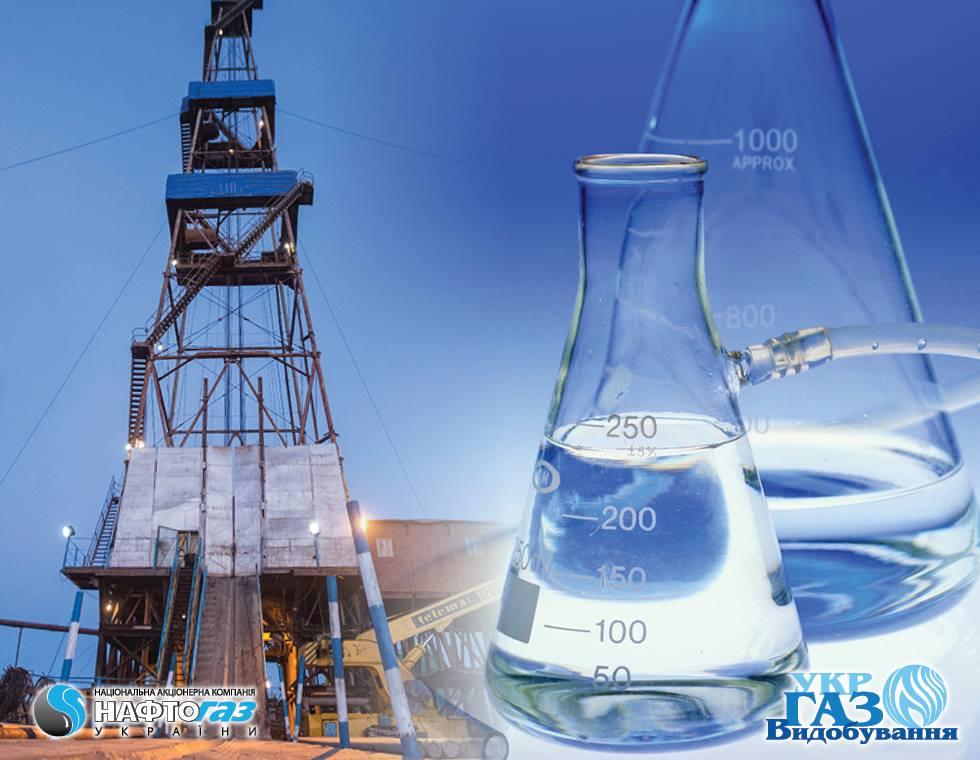 ПАТ «Укргазвидобування» оголошує предкваліфікацію контрагентів, які хочуть прийняти участь в аукціоні з закупівлі метанолу технічної марки «А»