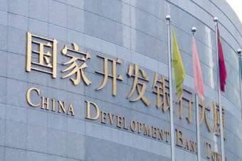 Укргазвидобування розраховує на кредитні кошти китайського банку розвитку