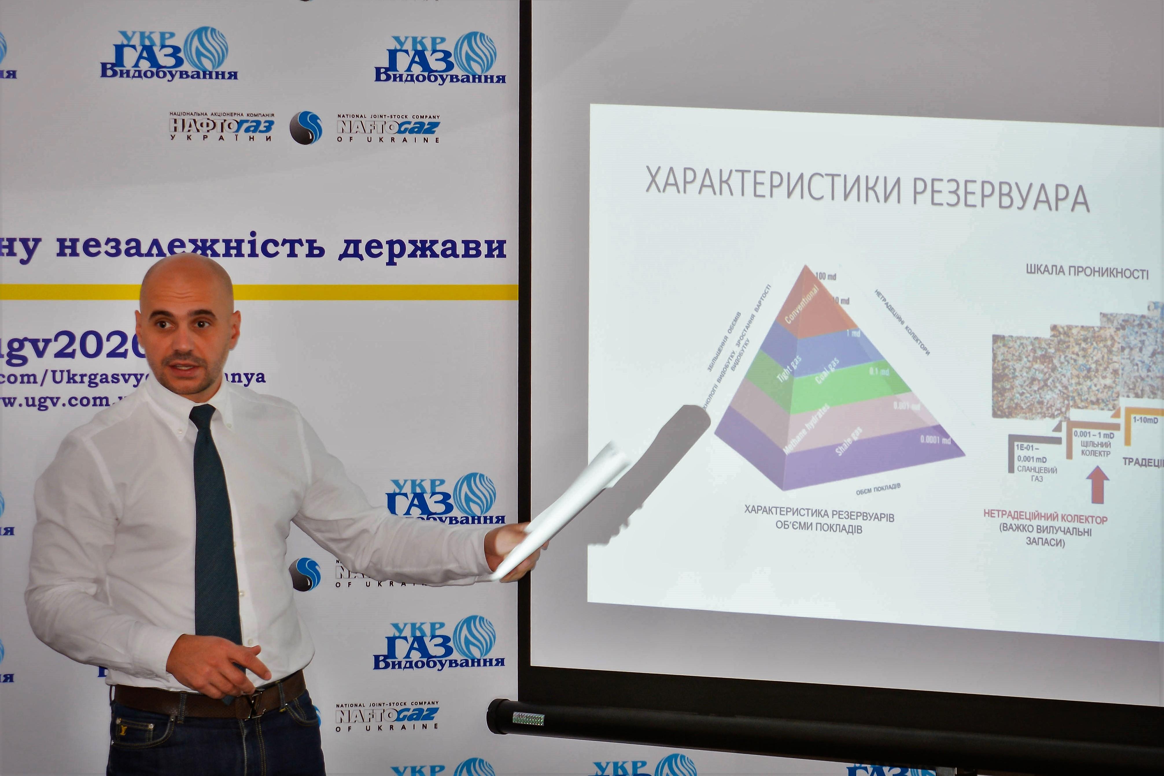 Пропонуємо співпрацю з випробування та дослідження свердловин