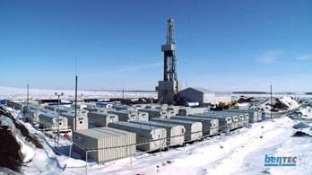 Укргазвидобування уклало угоду з німецьким виробником світового класу Bentec на постачання п'яти бурових установок
