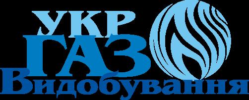 Запрошуємо до обговорення проекту Антикорупційної програми Укргазвидобування