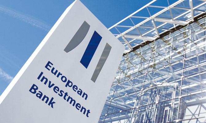 Укргазвидобування розпочало процедуру закупівлі обладнання в межах проекту співпраці з ЄІБ