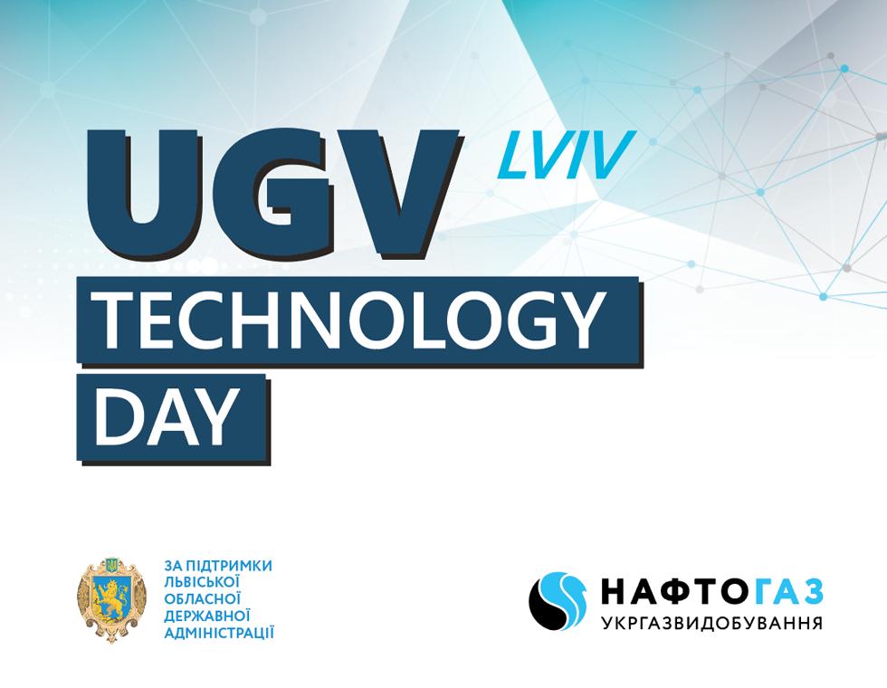 Запрошуємо на регіональну зустріч із постачальниками UGV Technology Day Lviv
