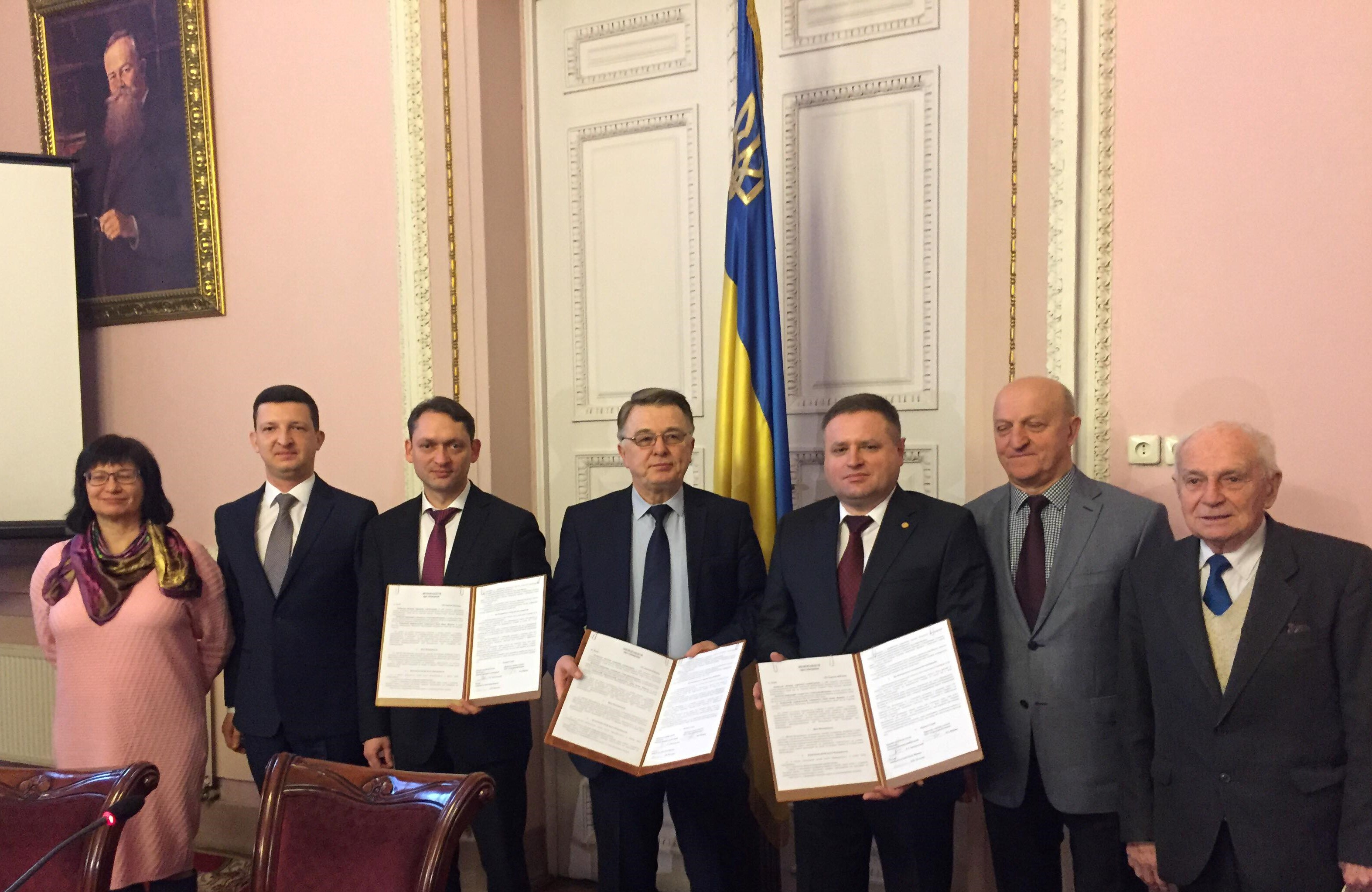 PJSC UkrGasVydobuvannya initiates cooperation with the Ivan Franko National University of Lviv with the support of Lviv Regional State Administration
