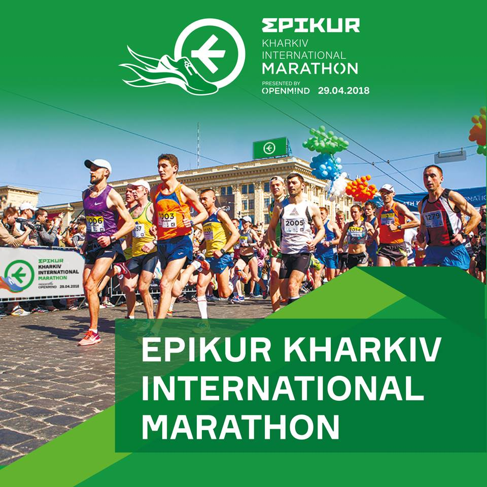 Shebel is a fuel partner of the 5th Kharkiv International Marathon