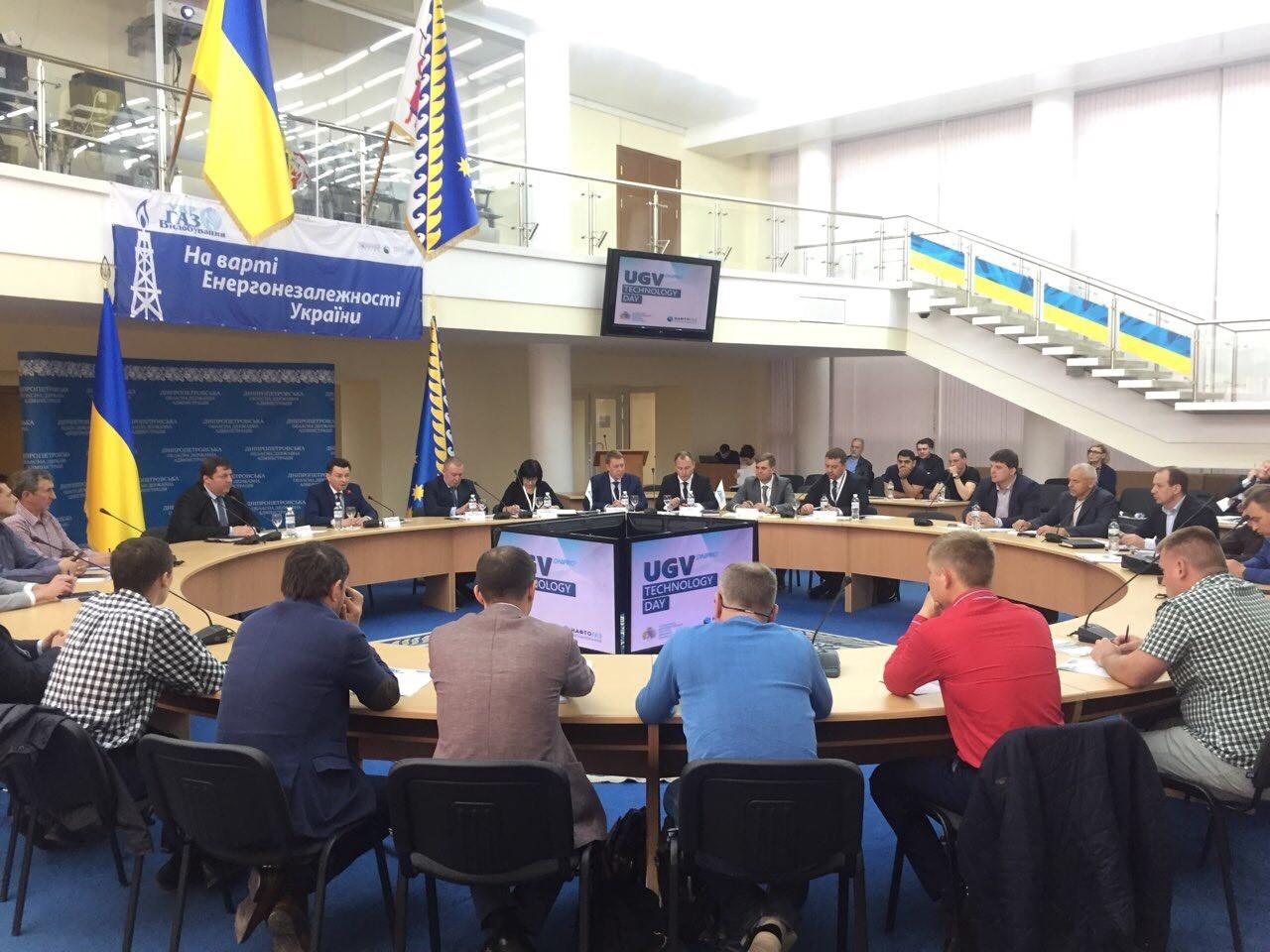 УГВ посилює ділові звязки з Дніпропетровщиною - ключовим промисловим регіоном України, де зосереджені численні потужні підприємства важкої промисловості