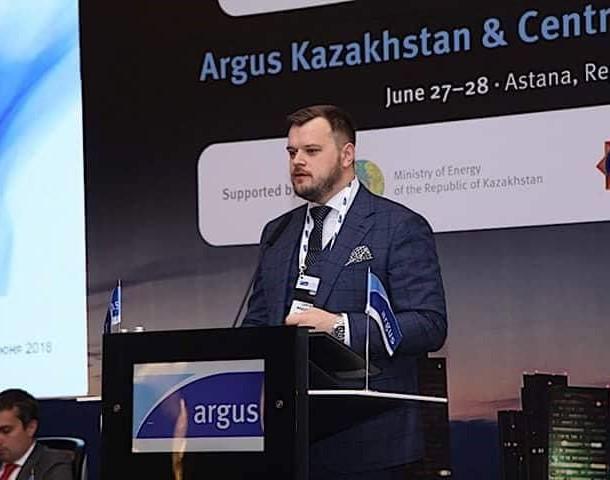 Укргазвидобування взяло участь у конференції «Argus Нафтогазовий ринок Казахстану та Центральної Азії 2018»