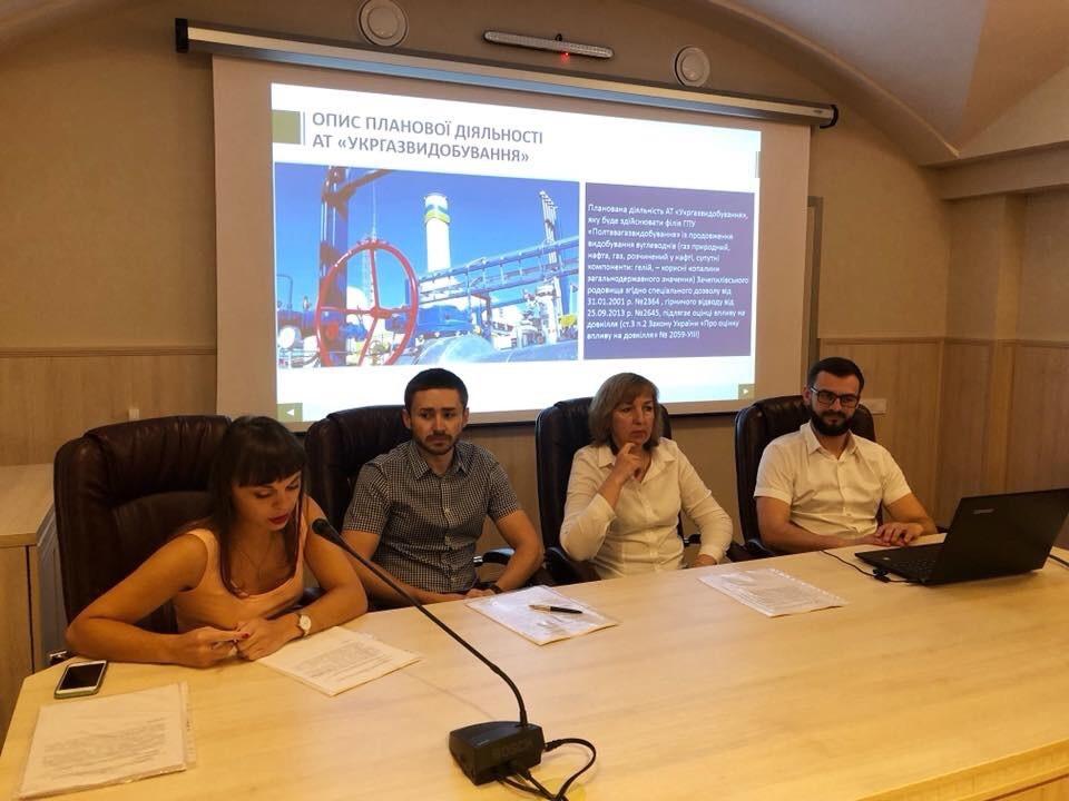 У Полтаві пройшли вісім громадських слухань за процедурою ОВД щодо планованої діяльності АТ «Укргазвидобування» на території Полтавщини
