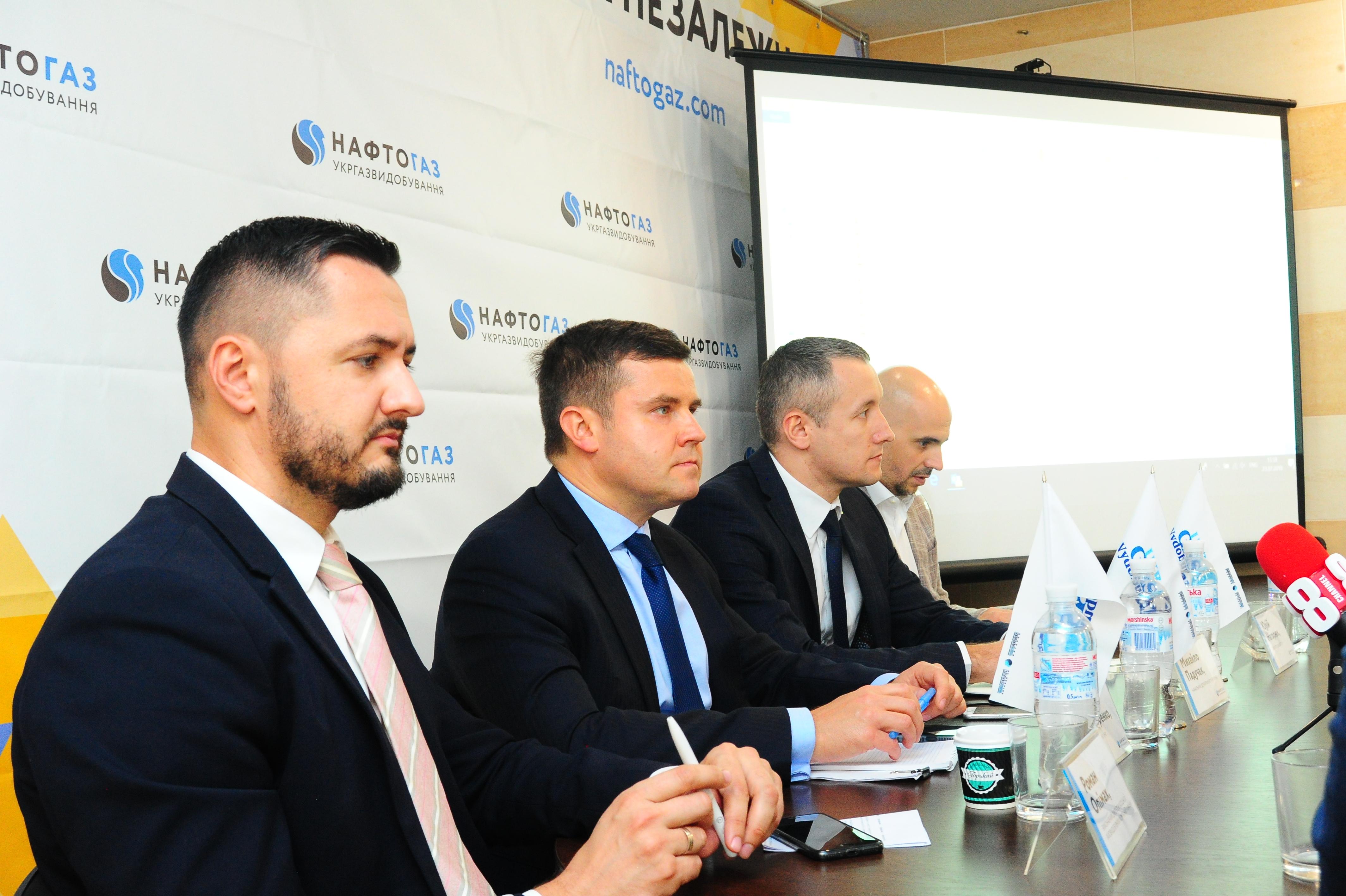 Укргазвидобування провело круглий стіл з українськими та міжнародними сервісними підрядниками