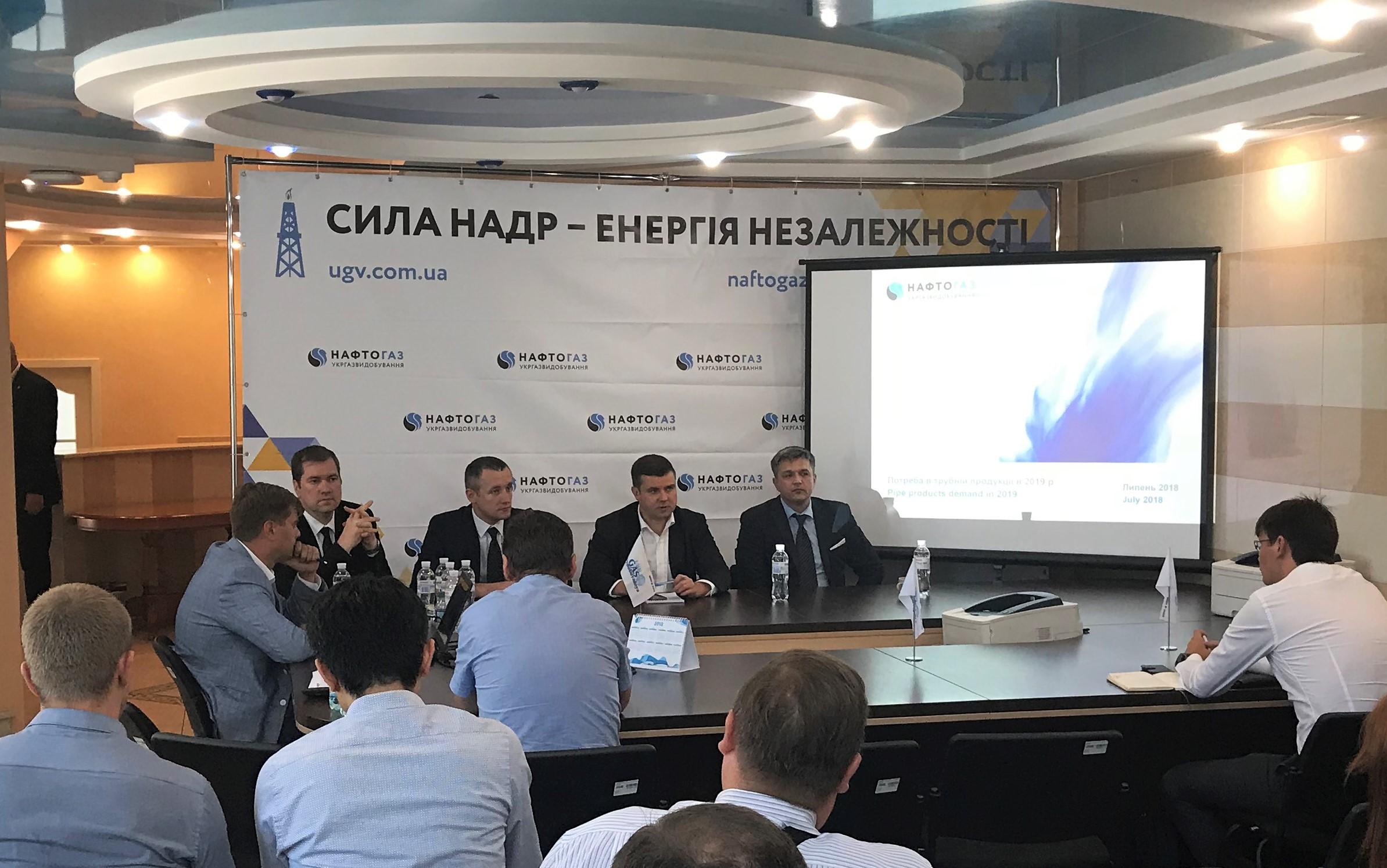 Укргазвидобування провело круглий стіл з представниками ринку трубної продукції