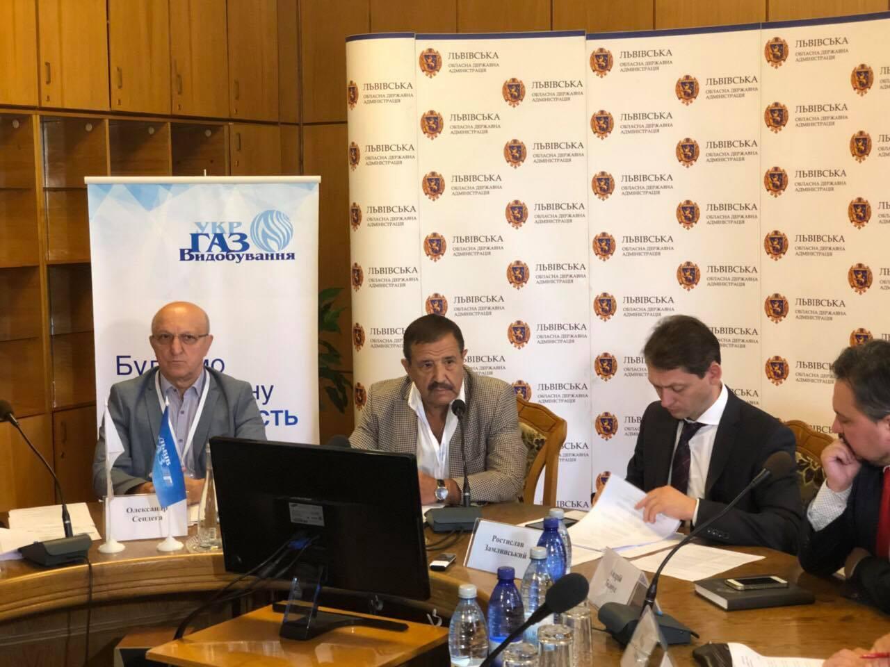 АТ «Укргазвидобування» налагоджує взаємовигідне партнерство з керівництвом Львівської області