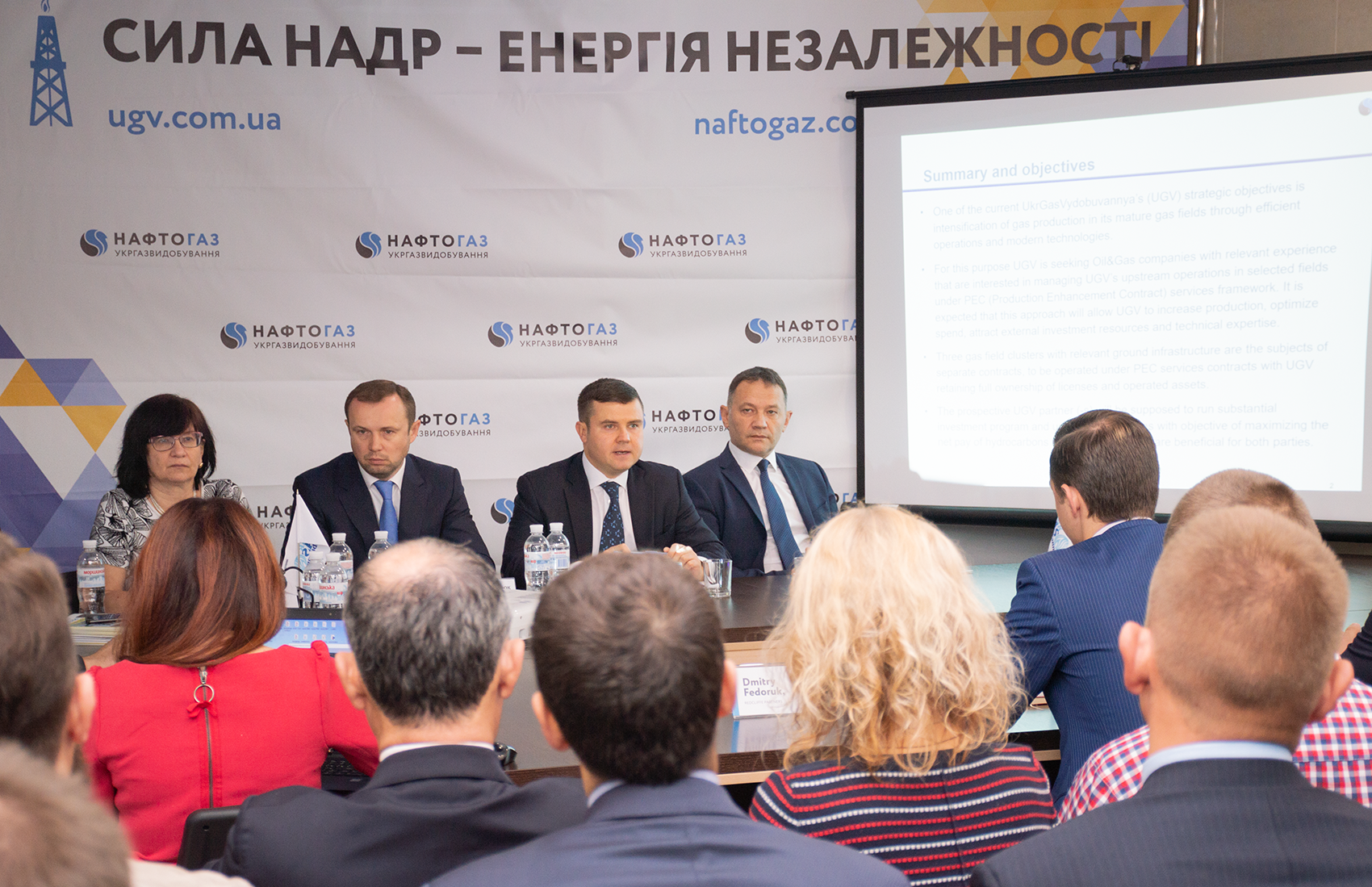 JSC Ukrgasvydobuvannya has announced the PEC pilot project on the production enhancement at the mature and depleted gas fields