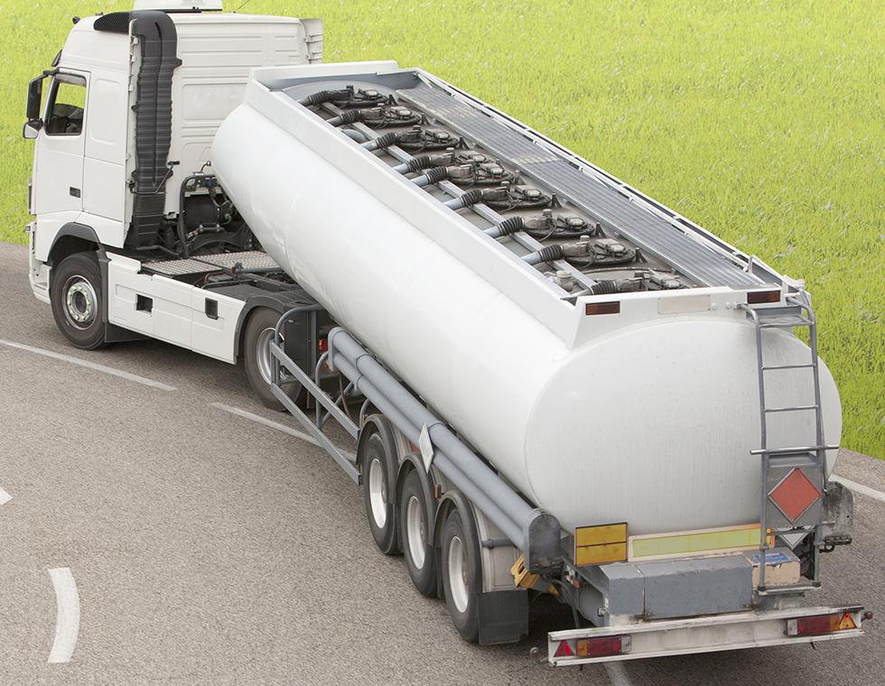 Укргазвидобування оголошує збір комерційних пропозицій на послуги з перевезення дизельного пального