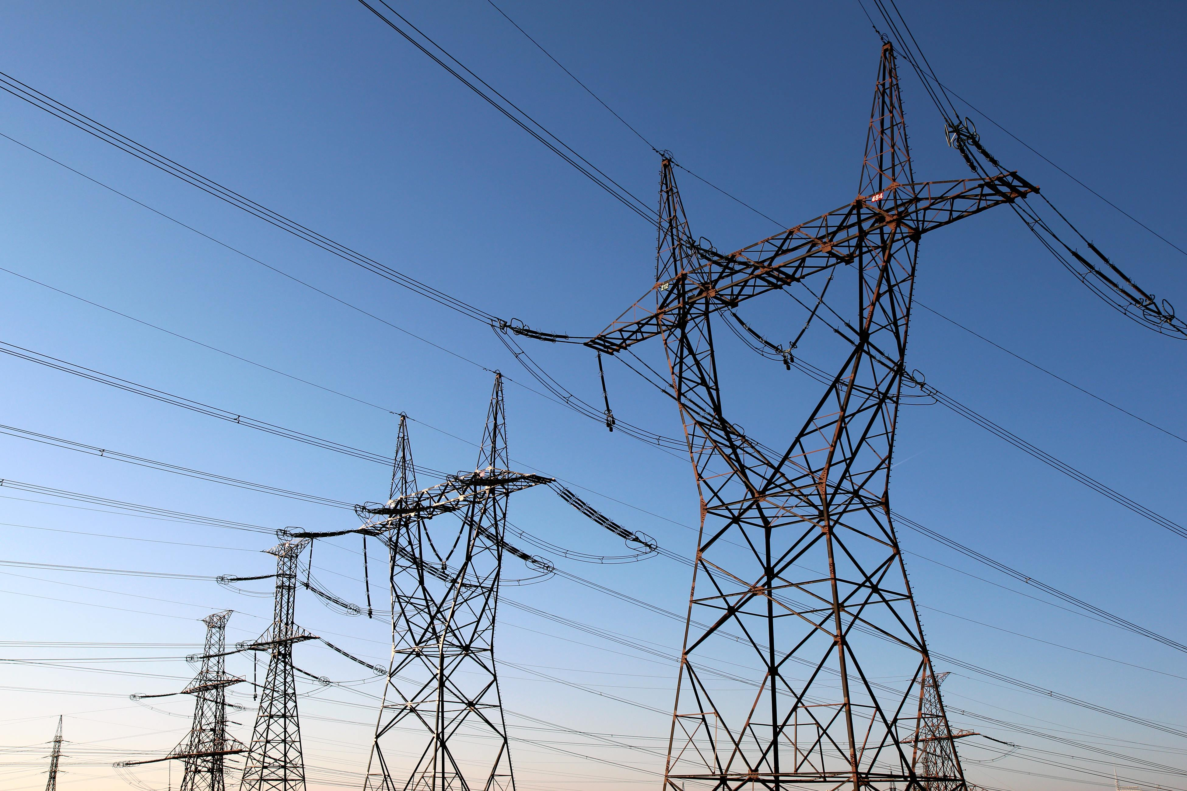 Укргазвидобування оголошує збір комерційних пропозицій на послуги з постачання електричної енергії