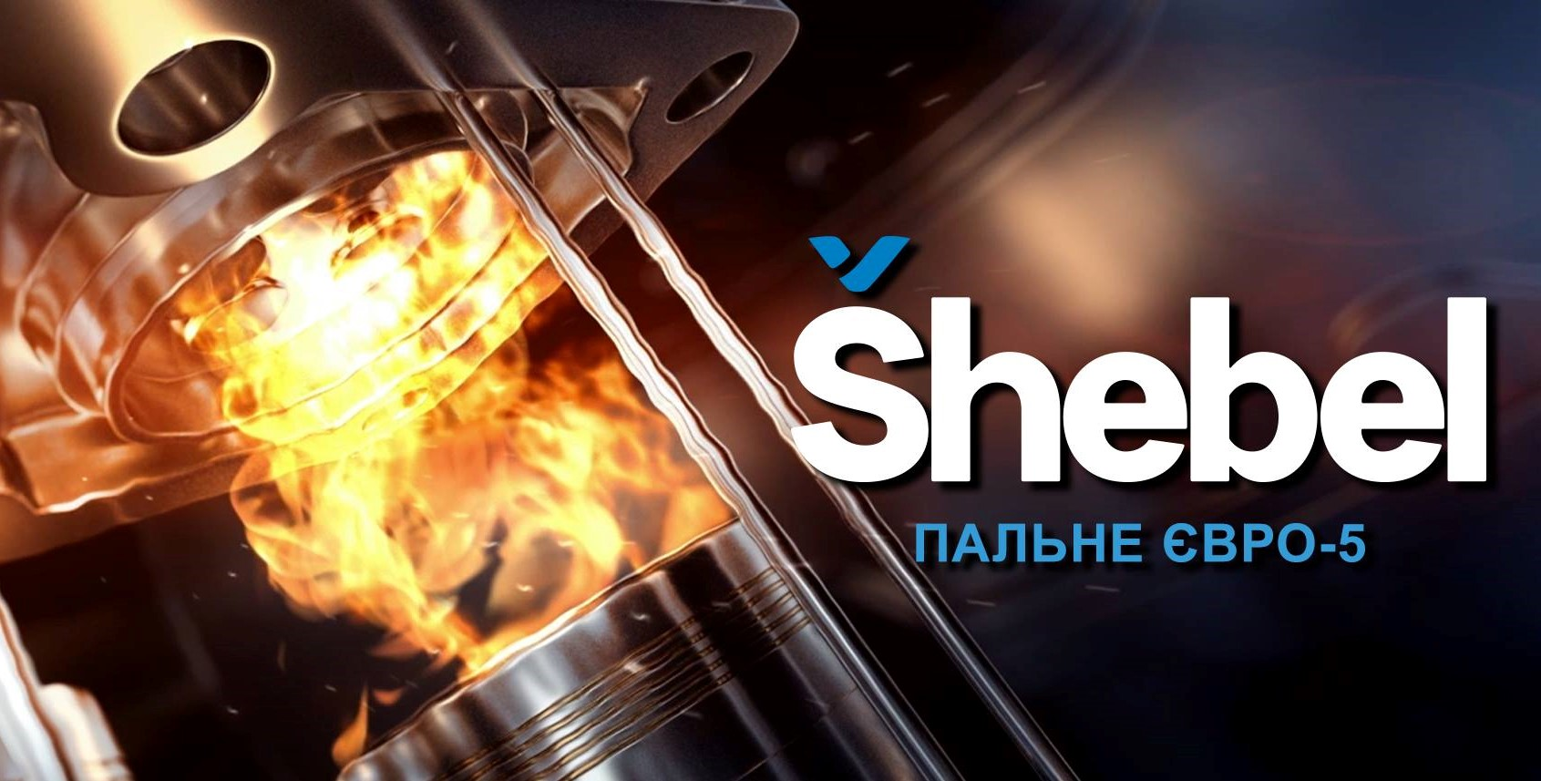 100,000 tons of Shebel quality fuel from national producer