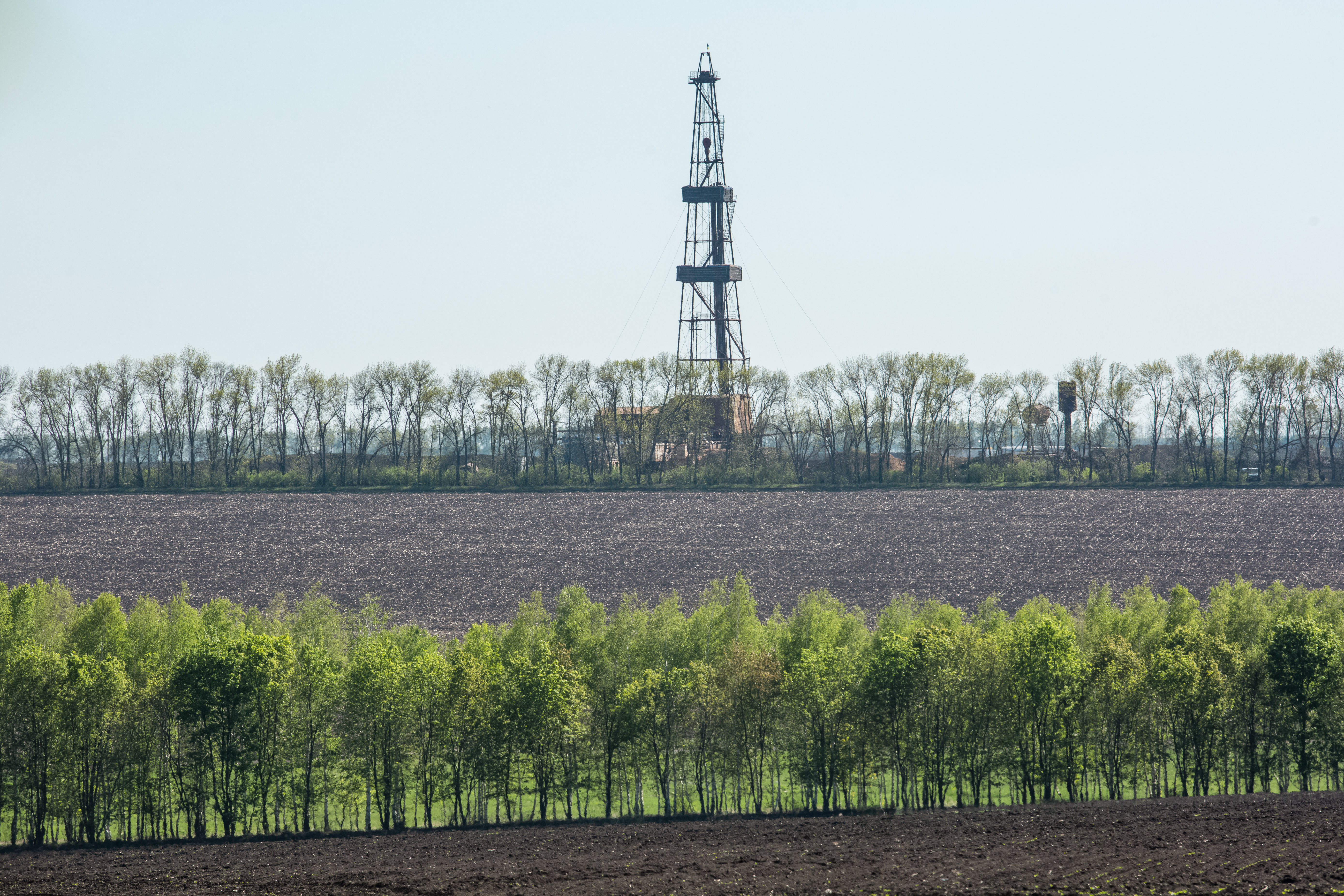 Ukrgasvydobuvannya obtained special permit for subsoil use at first electronic auction