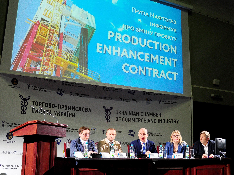 Група Нафтогаз анонсувала зміни до проекту РЕС з інтенсифікації видобутку на зрілих і виснажених родовищах