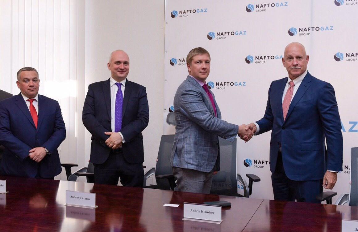 Нафтогаз та Укргазвидобування поглиблюють співпрацю з Халлібартон