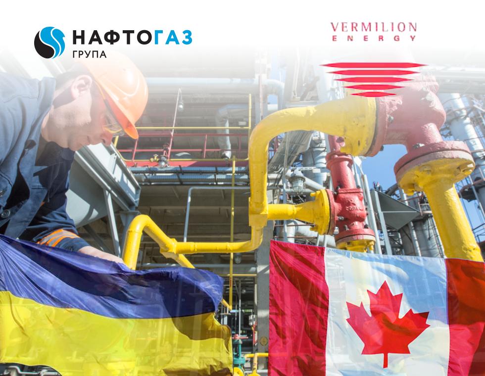 Укргаздобыча и канадская Vermilion Energy приняли совместное участие в 4 конкурсах на заключение СРП в Украине