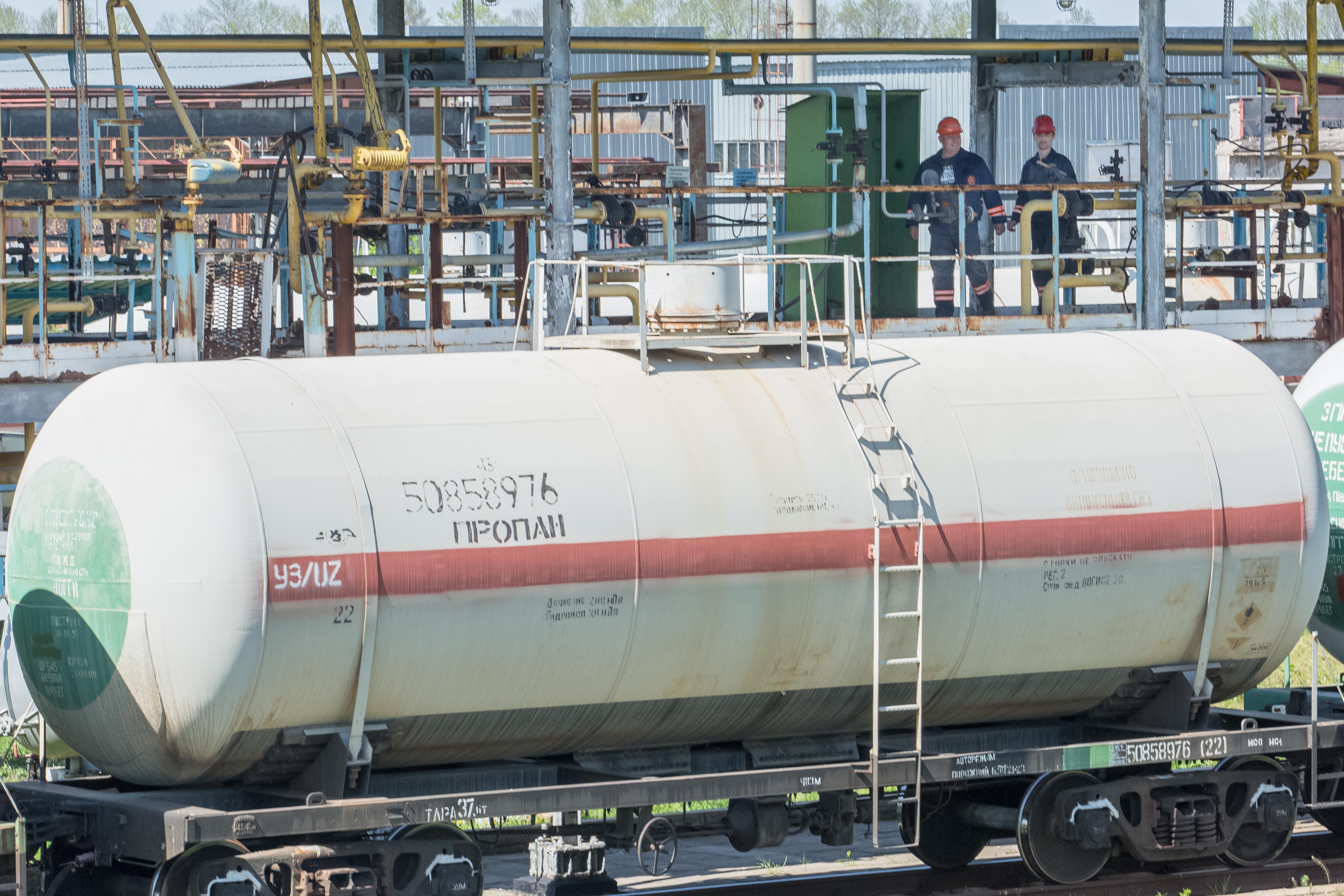 Укргазвидобування запрошує до участі у річних торгах з продажу нафтопродуктів