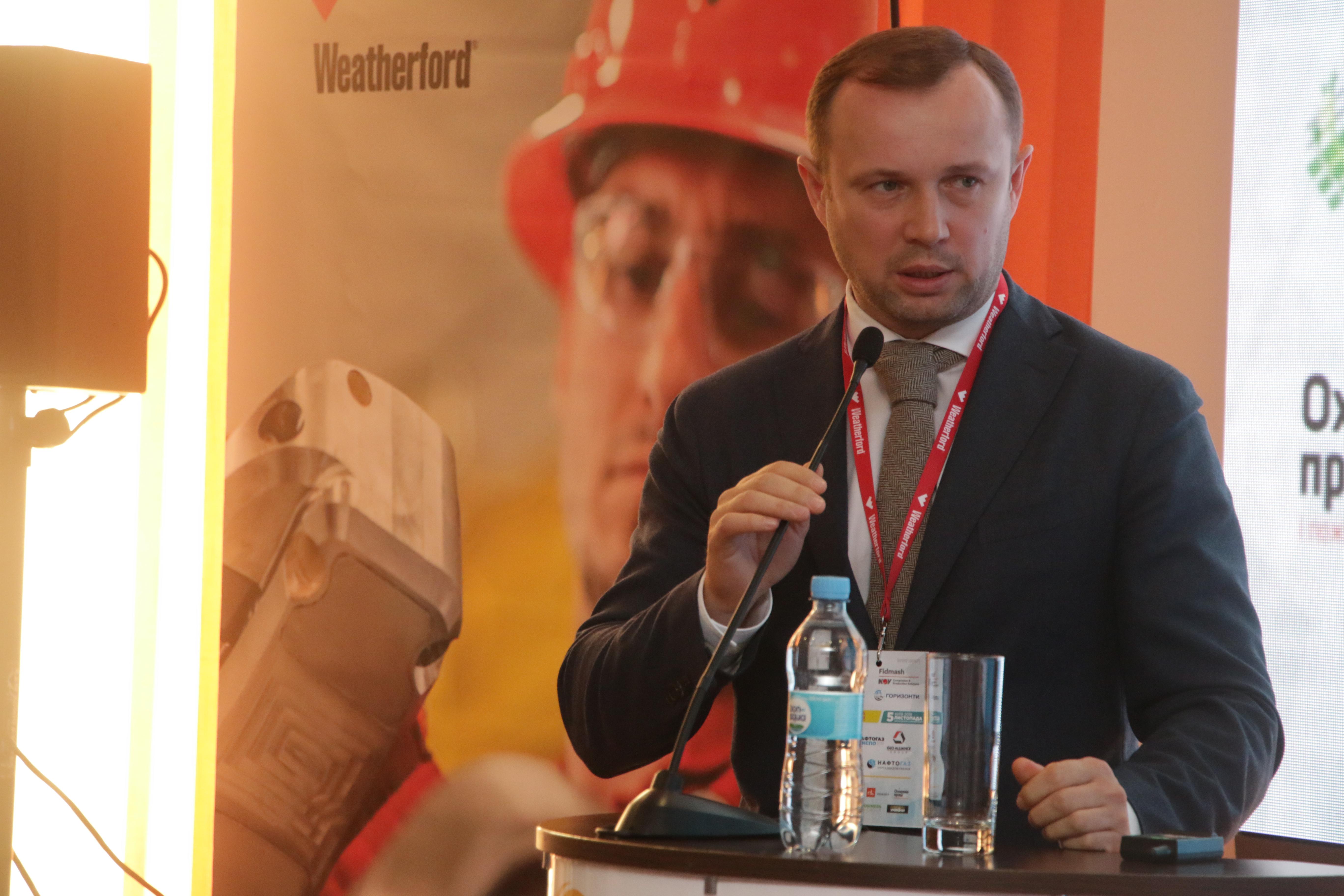 Олександр Романюк розповів про партнерські проєкти Укргазвидобування