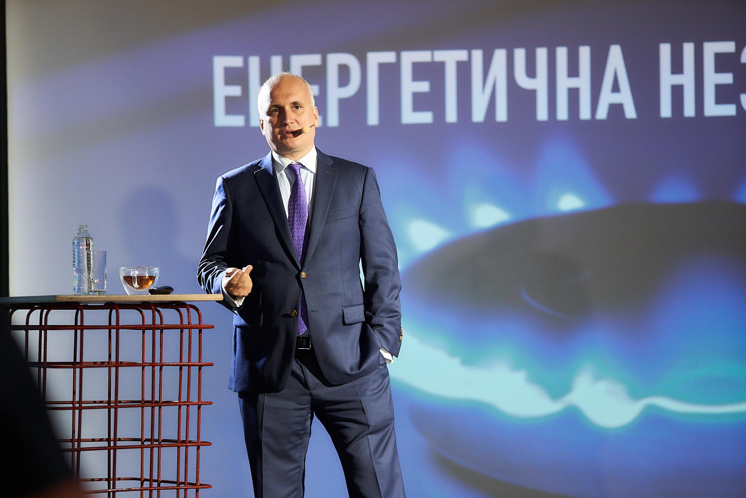 Андрій Фаворов залишає пост директора з інтегрованого газового бізнесу Нафтогазу
