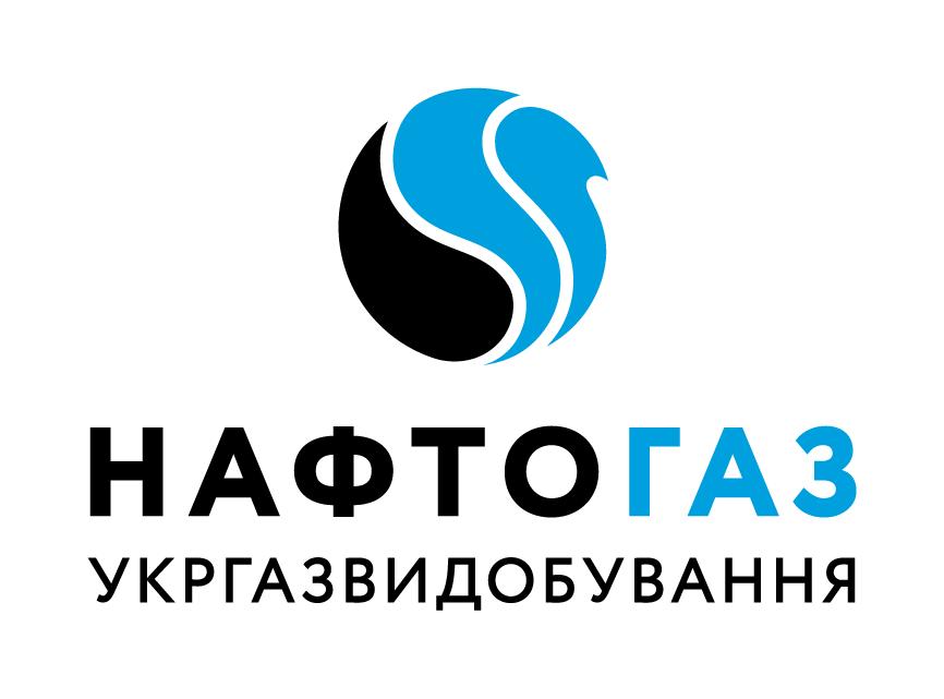 Група Нафтогаз продовжує трансформацію та відповідно до найкращих світових практик створює видобувний і комерційний дивізіони