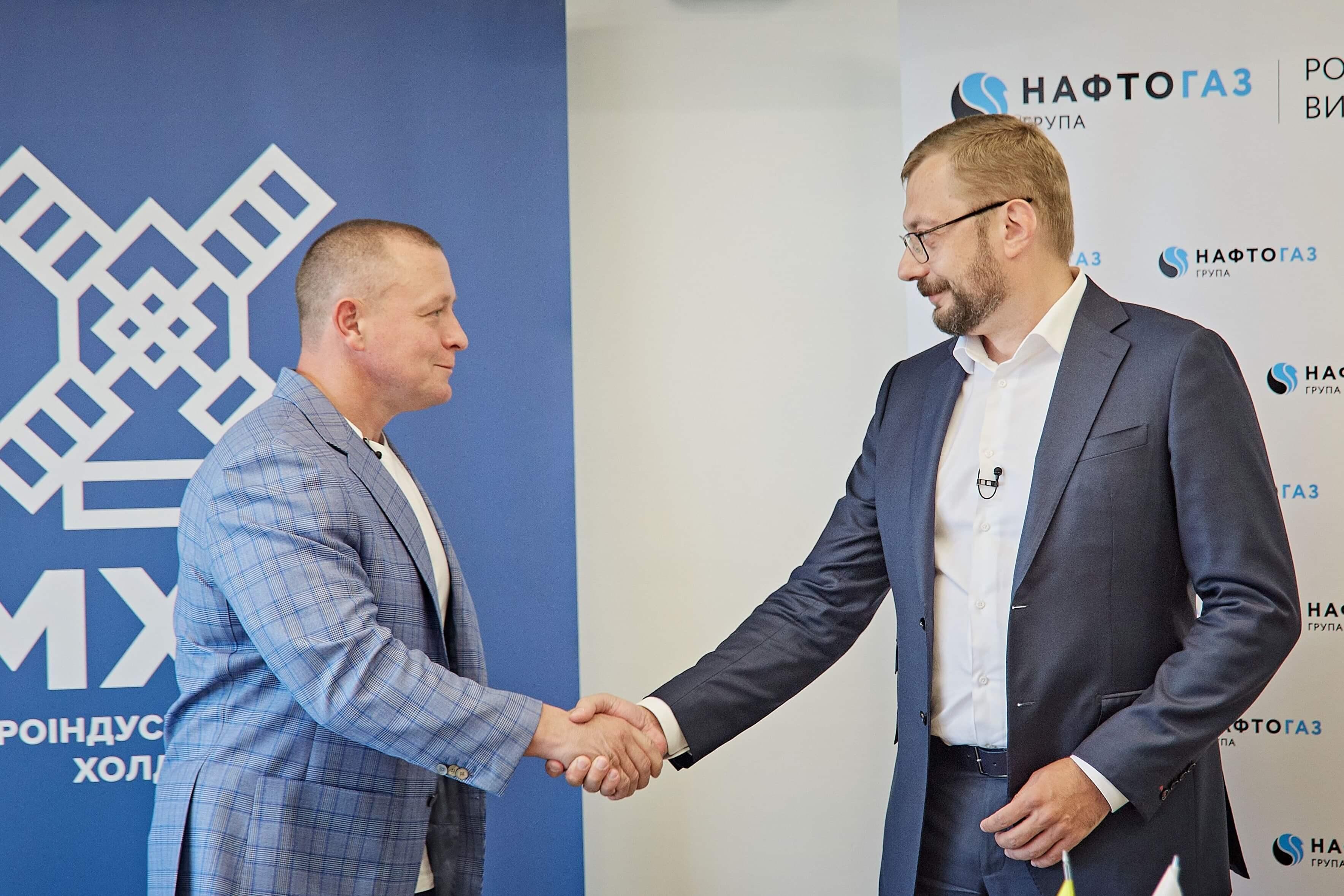 Укргазвидобування об'єднує зусилля з українським бізнесом для розвитку громад