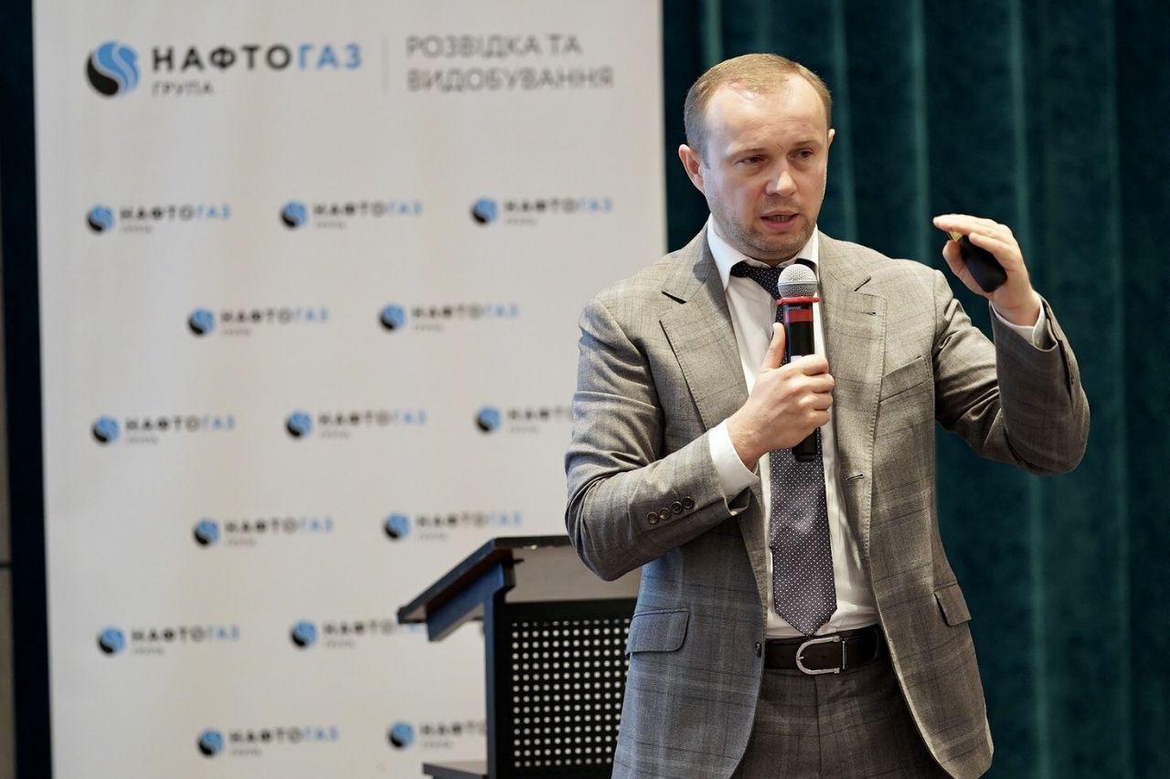 Naftogaz Engages Leading Experts to Develop a Strategy to Build Up Hydrocarbon Reserves