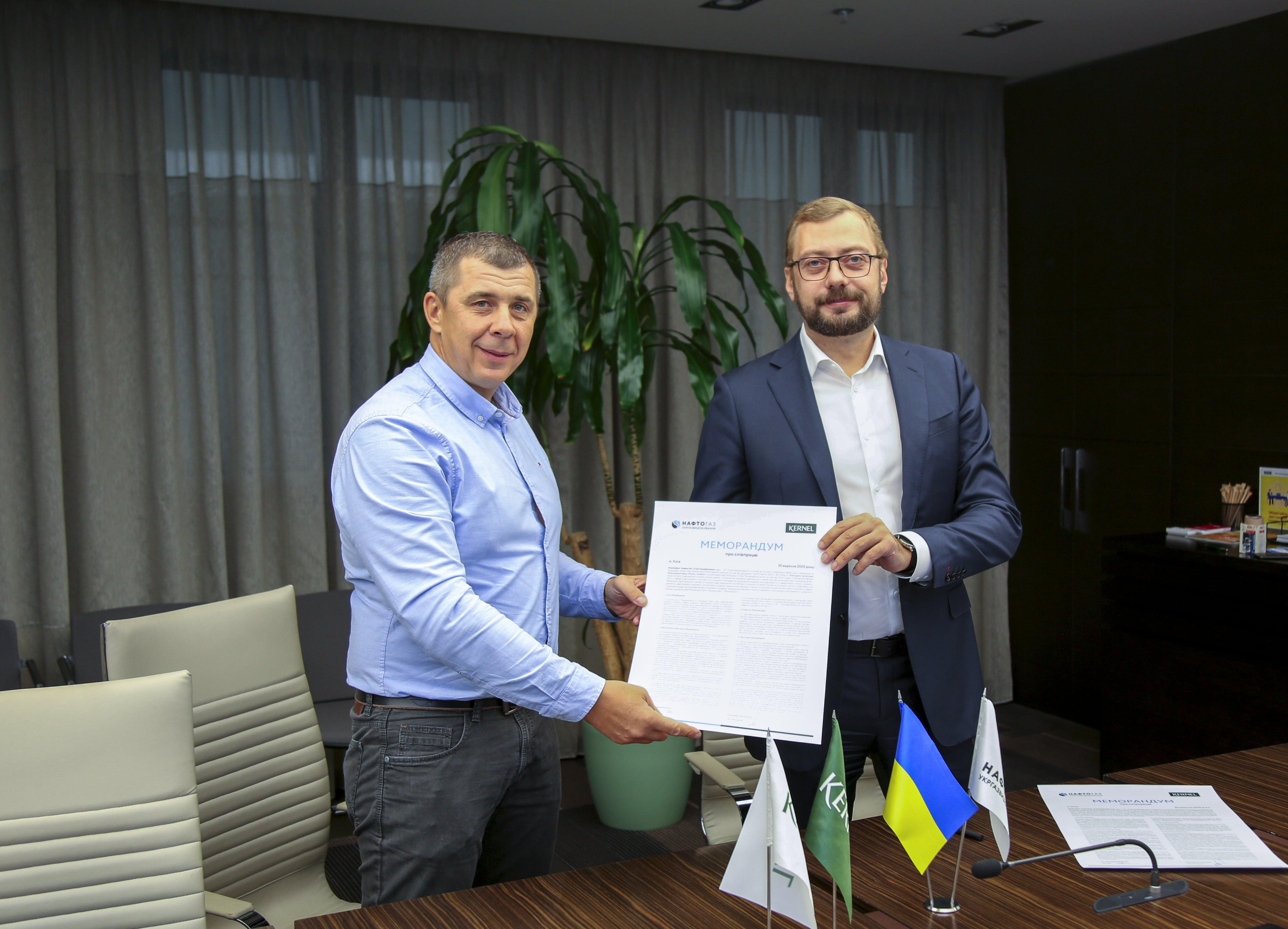 Укргазвидобування і Kernel спільно допомагатимуть школам на Полтавщині
