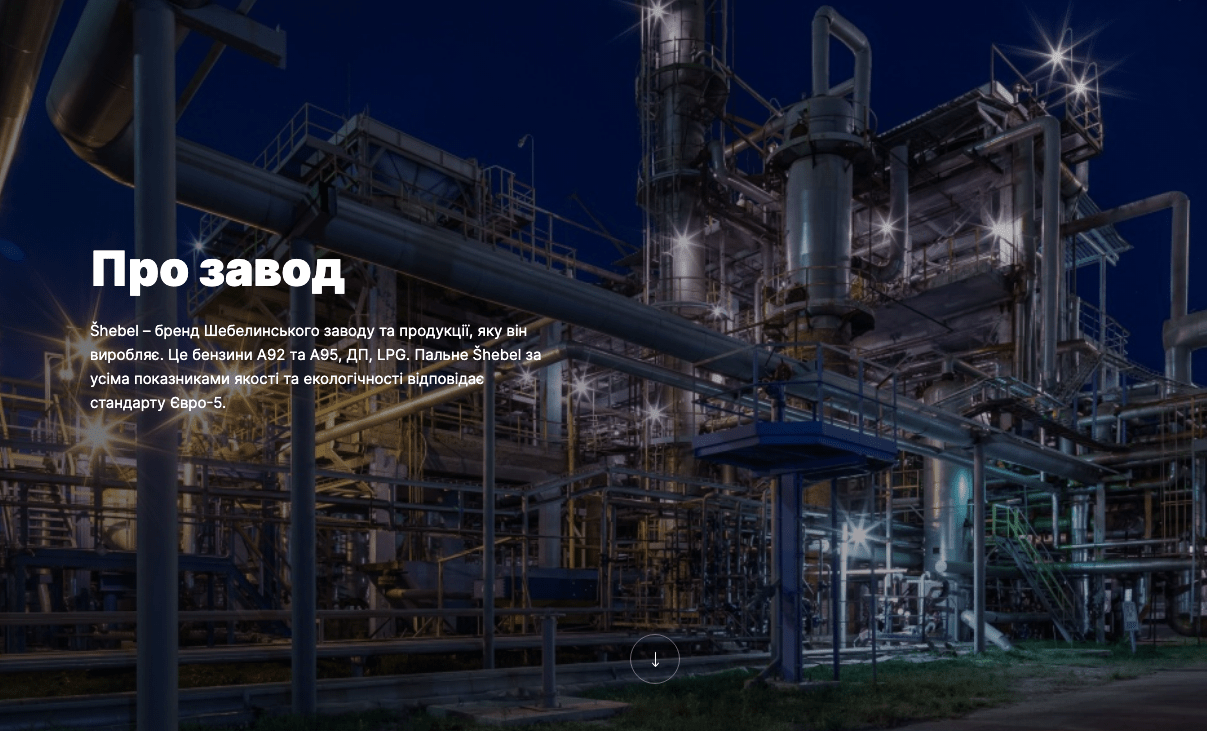 Our fuel brand Shebel has now its own website