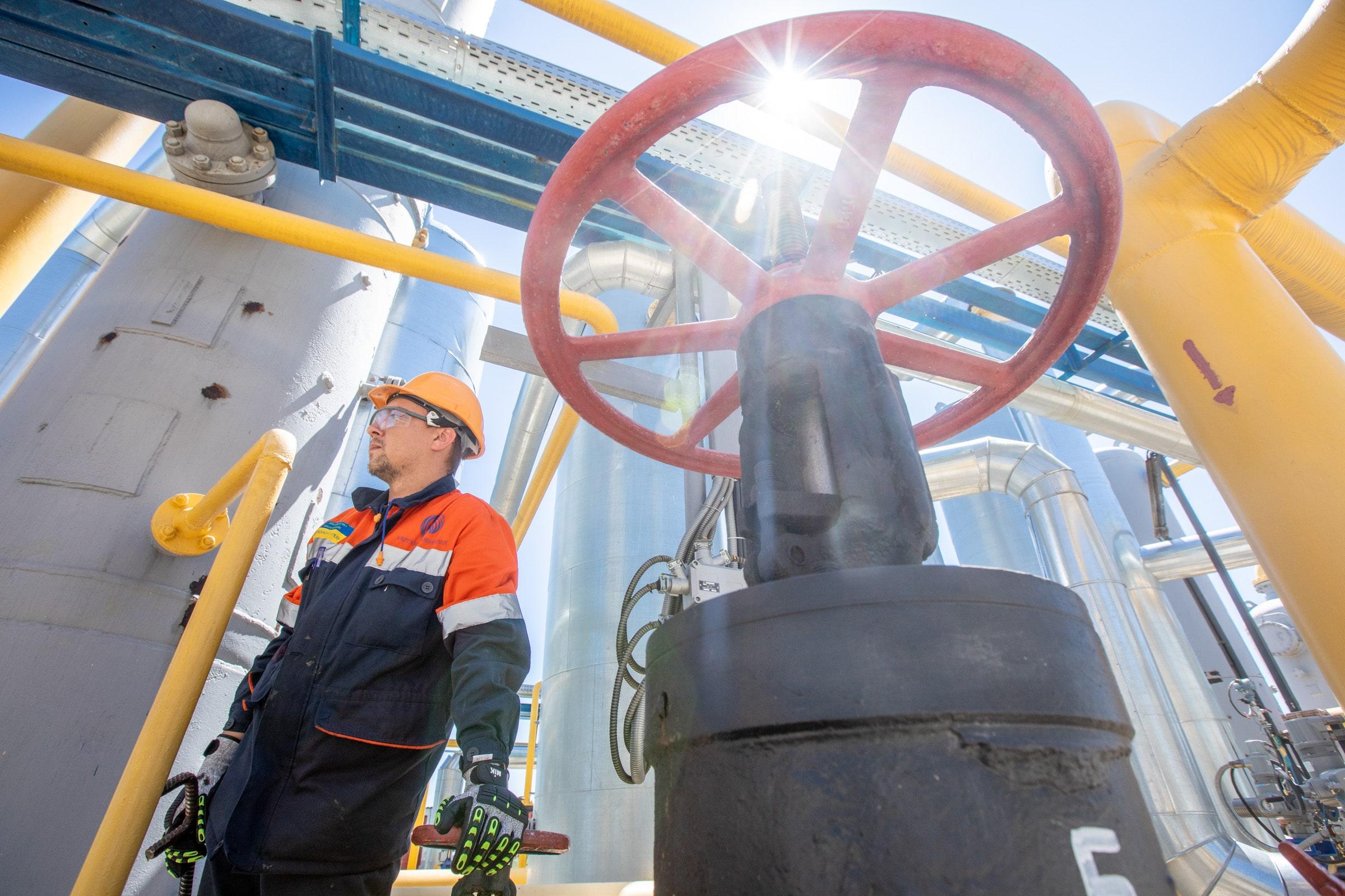 Нафтогаз впроваджує новий програмний комплекс для збору даних із вузлів обліку природного газу, рідких вуглеводнів та електроенергії