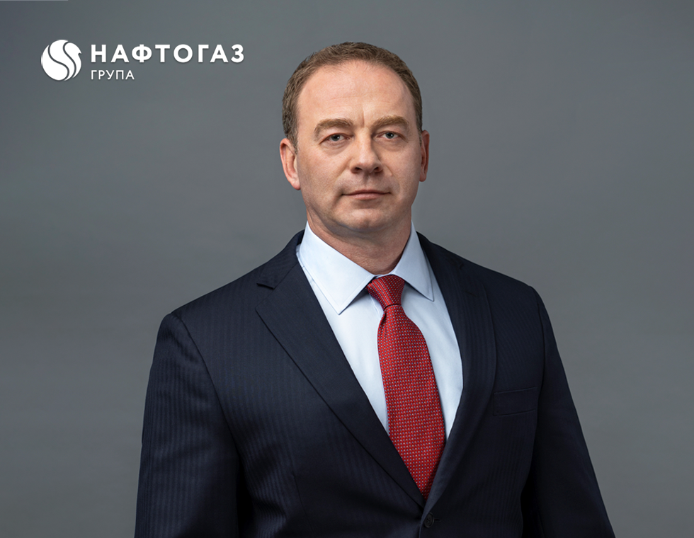 Oleg Tolmachev headed Naftogaz Hydrocarbon Production Direction