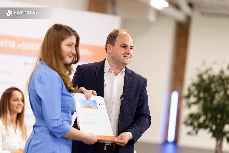 Нафтогаз оголосив переможців в освітньому конкурсі грантів «Енергія розвитку» на 5 млн грн