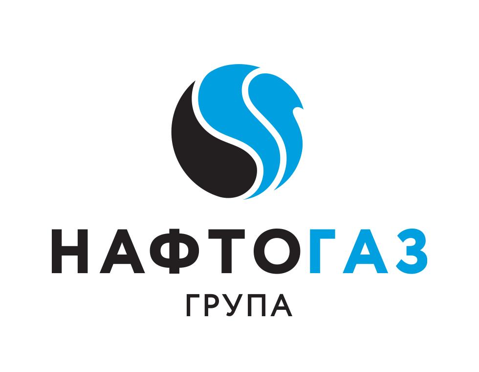 У найбільшого газопромислового управління Укргазвидобування – новий менеджмент