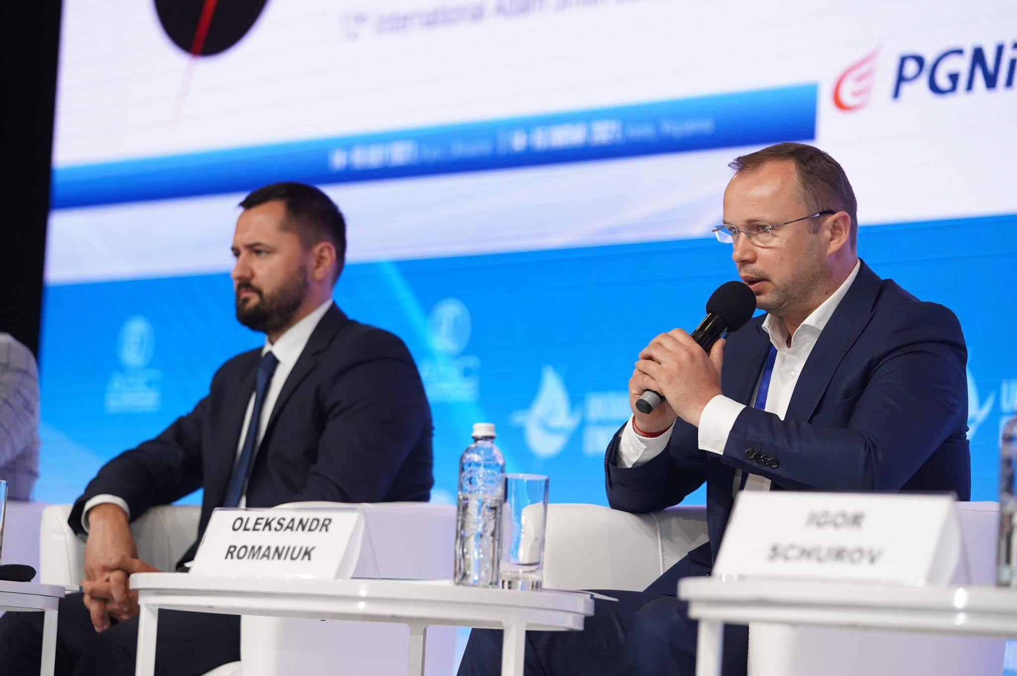Нафтогаз планує отримати перший газ на стратегічних активах у 2022 році, – Олександр Романюк