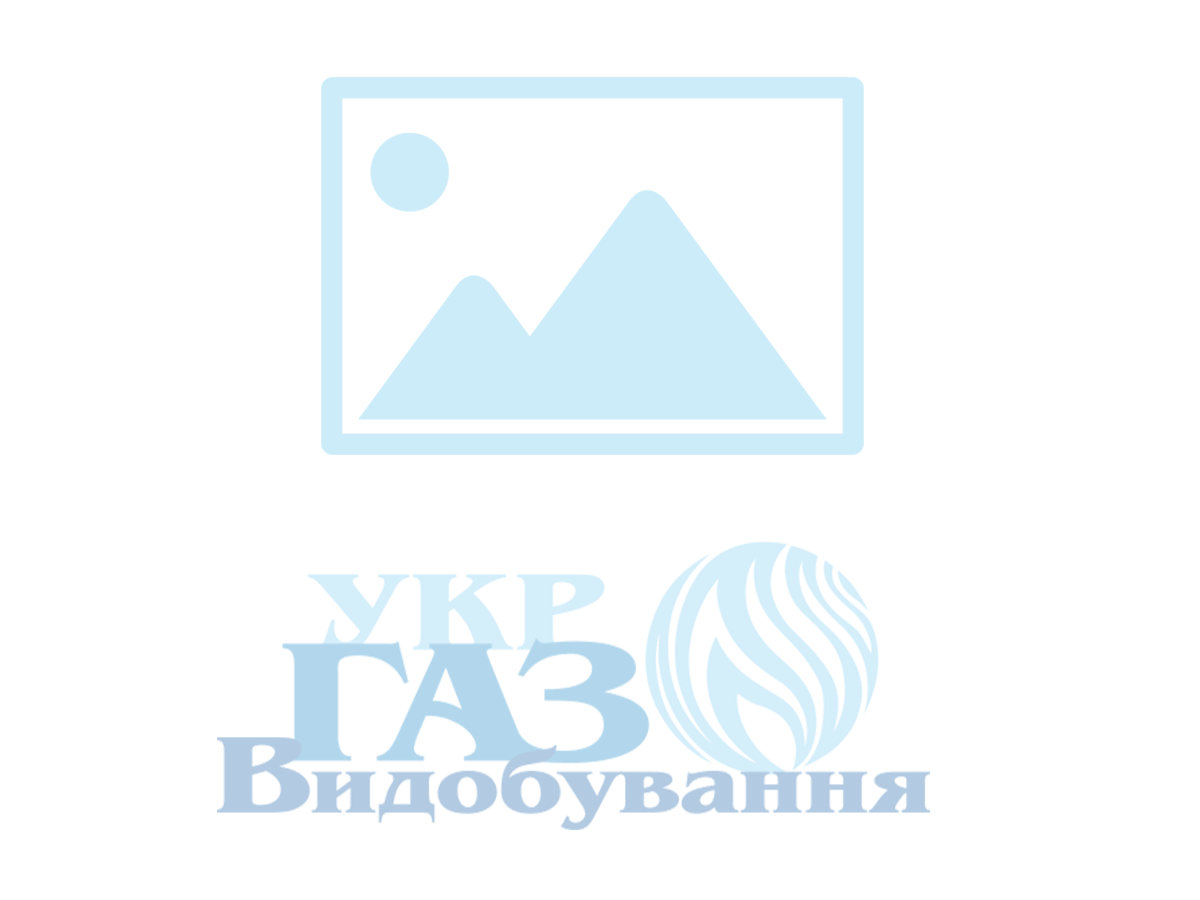 Повідомлення до учасників торгів, які організовує ПАТ «Укргазвидобування»