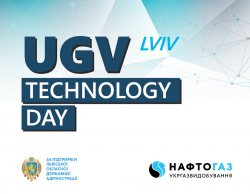 We invite you to Technology Day Lviv to meet UGV suppliers on a regional level