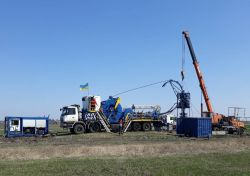 PJSC UkrGasVydobuvannya brought the well back from idling well stock and obtained a quarter-million debit