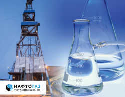 JSC UkrGasVydobuvannya invites to take part in the auction for the procurement of Grade A Methanol (Technical)