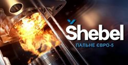 Shebel Ukrainian fuel is highly competitive with international analogues - test results