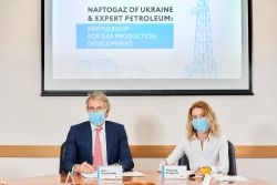 Naftogaz Attracted an International Investor to Increase Gas Production on Depleted Fields
