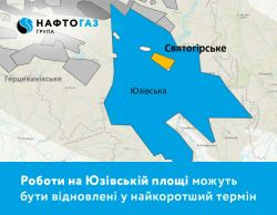 Naftogaz is Ready to Resume Exploration of the Yuzivska Gas Field as Soon as Possible